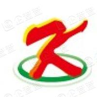 宁夏凯添燃气发展股份有限公司