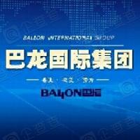 巴龙国际集团有限公司