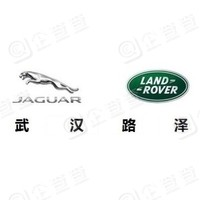 武汉路泽汽车销售服务有限公司