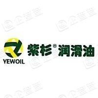 哈尔滨紫杉油脂股份有限公司