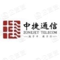 中捷通信有限公司北京分公司