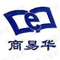 北京商易华信息技术有限公司