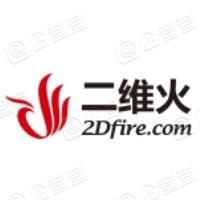 杭州迪火科技有限公司