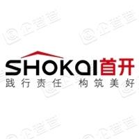 北京首都开发股份有限公司