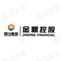 四川金石租赁股份有限公司