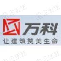 上海万科企业有限公司