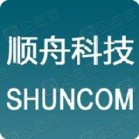 上海顺舟智能科技股份有限公司
