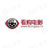 北京看购科技有限公司