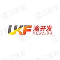 重庆渝开发股份有限公司
