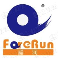 石家庄福润新技术股份有限公司