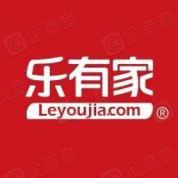 深圳市乐有家房产交易有限公司十二橡树庄园二分公司