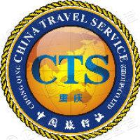 重庆市中国旅行社(集团)有限公司