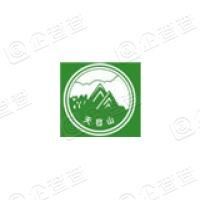 杭州天目山药业股份有限公司