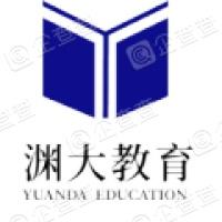 北京渊大教育科技有限公司