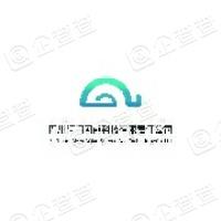 四川阿门阿前科技有限责任公司