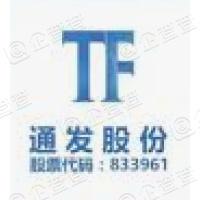 通发高新(北京)牧业科技股份有限公司