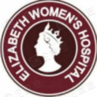 廣州市伊麗莎白婦產醫院有限公司
