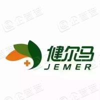 北京健尔马世纪国际贸易有限公司