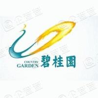 广州碧桂园物业发展有限公司