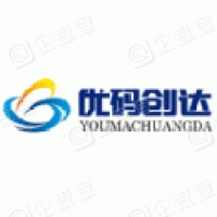 江西优码创达软件技术有限公司