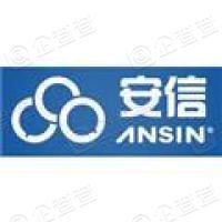 深圳安信网络系统有限公司