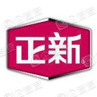 上海正新食品集团有限公司