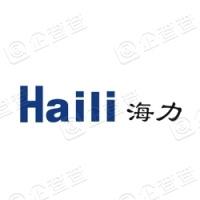 广东海力储存设备股份有限公司