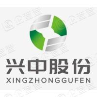 安徽兴中新材料股份有限公司