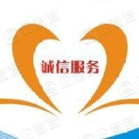河南航天金穗电子有限公司