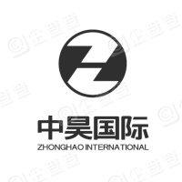 深圳中昊国际工程有限公司