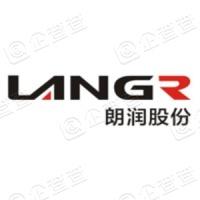 郑州朗润智能装备股份有限公司