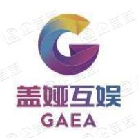 北京盖娅互娱网络科技股份有限公司