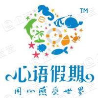 心语阳光(北京)科技有限公司