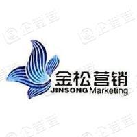 上海金松电器营销有限公司