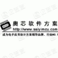 深圳市赛亿科技开发有限公司