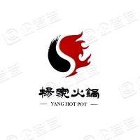 北京杨家火锅餐饮管理有限责任公司