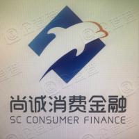 上海尚诚消费金融股份有限公司