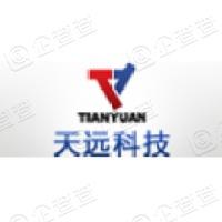 石家庄天远科技集团有限公司