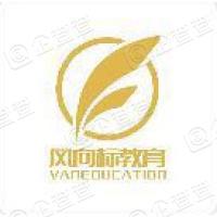 江西风向标教育科技有限公司