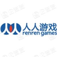 上海人人游戏科技发展股份有限公司