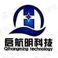 深圳市启航明科技有限公司