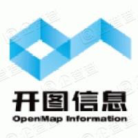 上海开图信息科技发展有限公司