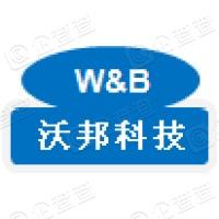上海沃邦环保科技有限公司