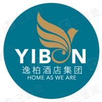 逸柏酒店集团有限公司