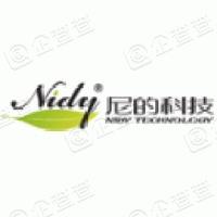东莞市尼的科技股份有限公司