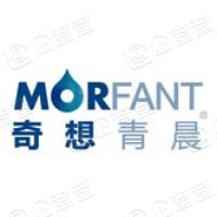上海奇想青晨新材料科技股份有限公司