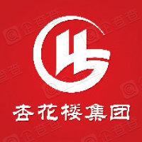 上海杏花楼(集团)股份有限公司