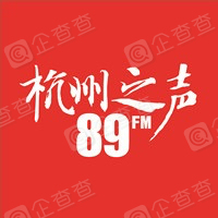杭州文化广播电视集团有限公司