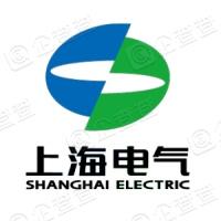 上海电气电站设备有限公司