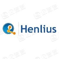 上海复宏汉霖生物技术股份有限公司